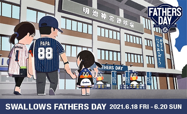 SWALLOWS FATHERS DAY