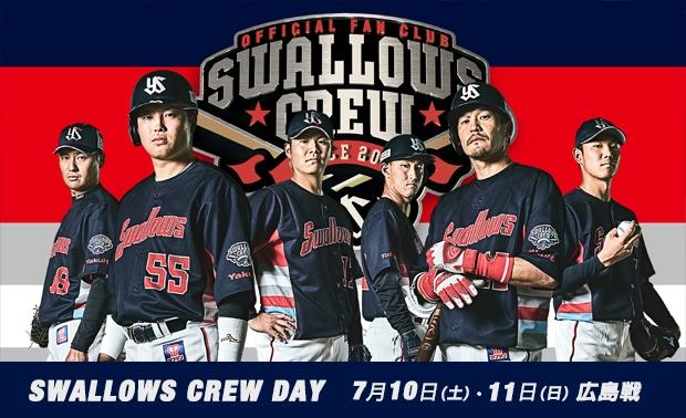 2021 Swallows CREW ビジュアル