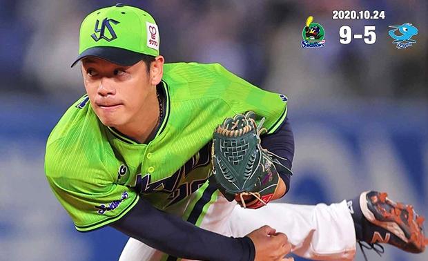 小川投手が6回2失点で今シーズン10勝目!打線が13安打9得点と奮起し、快勝!