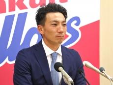 嶋基宏選手が入団会見!「チームが勝つために何ができるかを最優先に ...