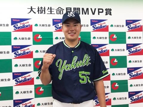 村上選手が6、7月度月間MVP賞を受賞!