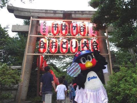 渋谷区「せんだがや盆踊り大会2016」を訪問!!
