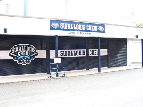 神宮球場Swallows CREW事務局の営業について