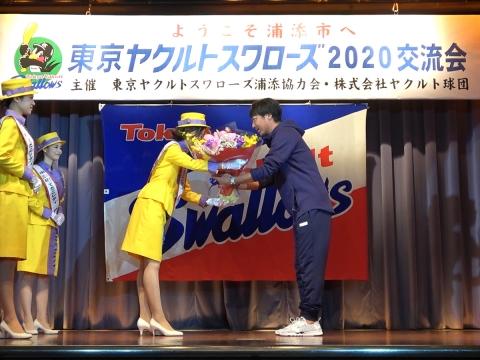 東京ヤクルトスワローズ2020交流会