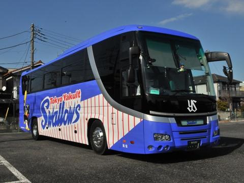 バスのデザインを新調