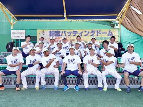 小川泰弘投手ノーヒットノーラン達成記念Tシャツ