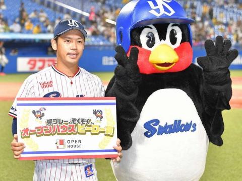 小川投手が8回途中無失点の好投で8勝目!