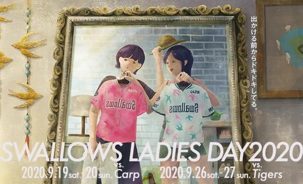 Swallows LADIES DAY 2020