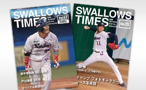 デジタル会報誌SWALLOWS TIMES