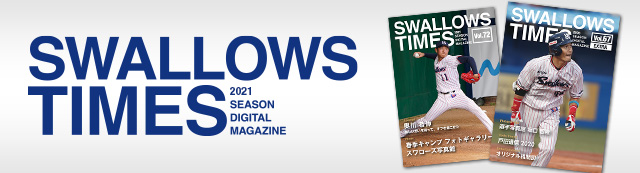 SWALLOWS TIMES