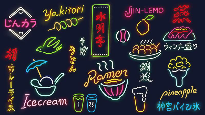 Jingu Goulmet(Neon Sign)