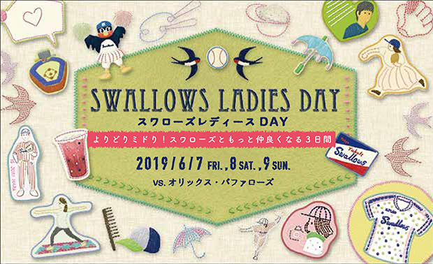 Swallows LADIES DAY 2019
