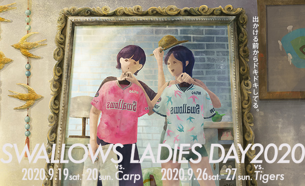 Swallows LADIES DAY 2020