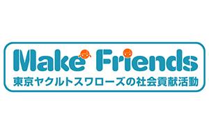 MakeFriends