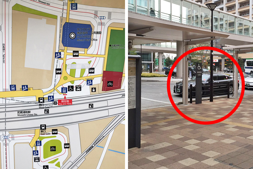 タクシーでのアクセス方法2