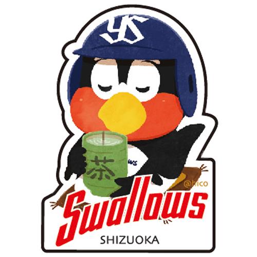 静岡地方開催試合限定来場者先着ピンバッジ