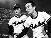 【プロ野球の歴史】東京ヤクルトスワローズ ~どん底からの日本一~